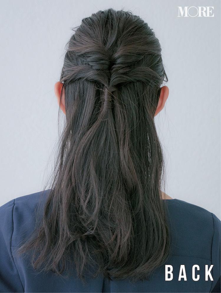 社会人のオフィスヘアアレンジ特集《2019年》- ボブもロングも簡単におしゃれ! お仕事にぴったりの髪型は?_24