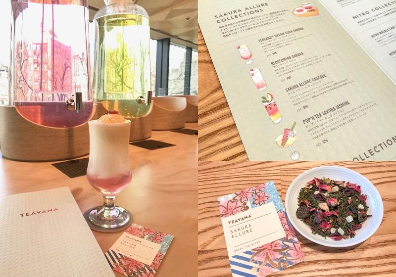 『スターバックス リザーブ ロースタリー 東京』に、1周年記念商品が登場! おすすめ4品のレポをお届け♡【#桜 2020】_5
