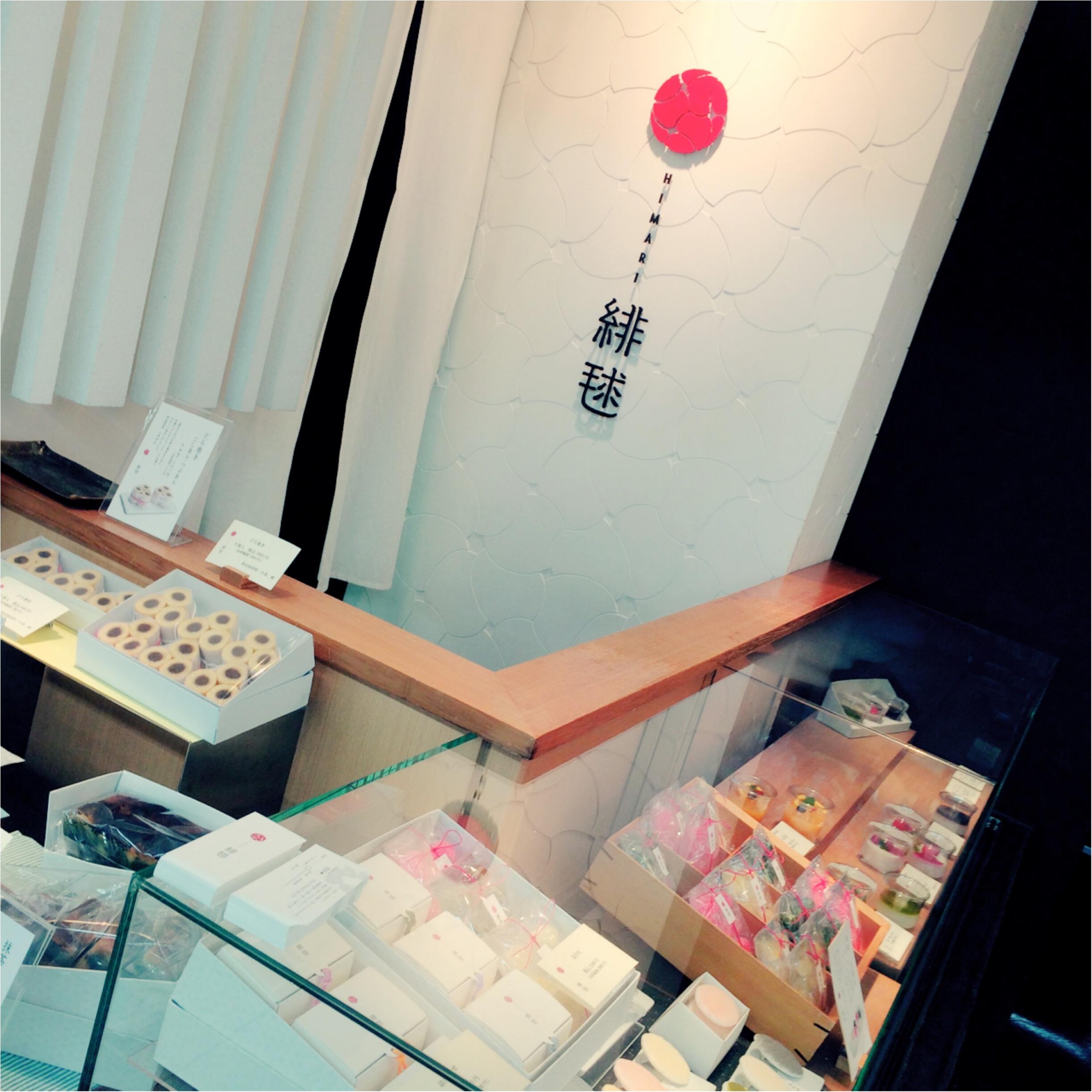 ★ういろの本場名古屋より老舗ういろ店運営!おしゃれな和カフェで驚きのういろ食べてみませんか?★_2