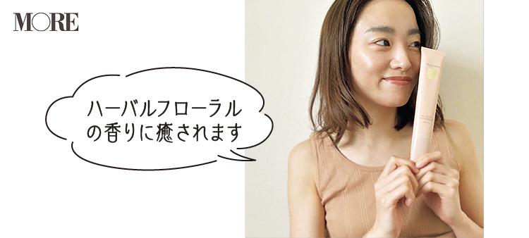 ピーチ・ジョン ビューティ 薬用ミスシークレットヘアリムーバーを持つ女性「ハーバルフローラルの香りに癒されます」