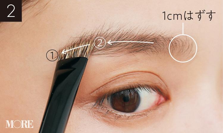 マスク生活で重要な目もとは、眉を立体感のある美人印象にチェンジ! 人気ヘア&メイク小田切ヒロさんが、おすすめアイテムから描き方まで伝授_6
