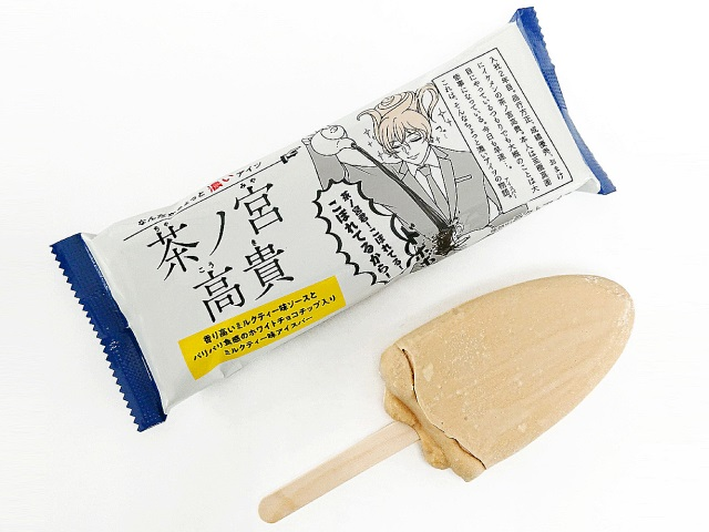 『セブン‐イレブン』で買える新作アイスおすすめ「茶ノ宮高貴」