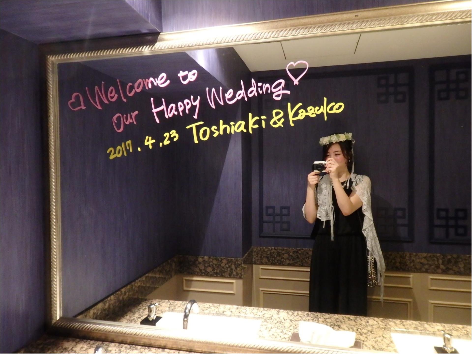 ☆世界でここだけ!結婚式with東京タワー☆_40