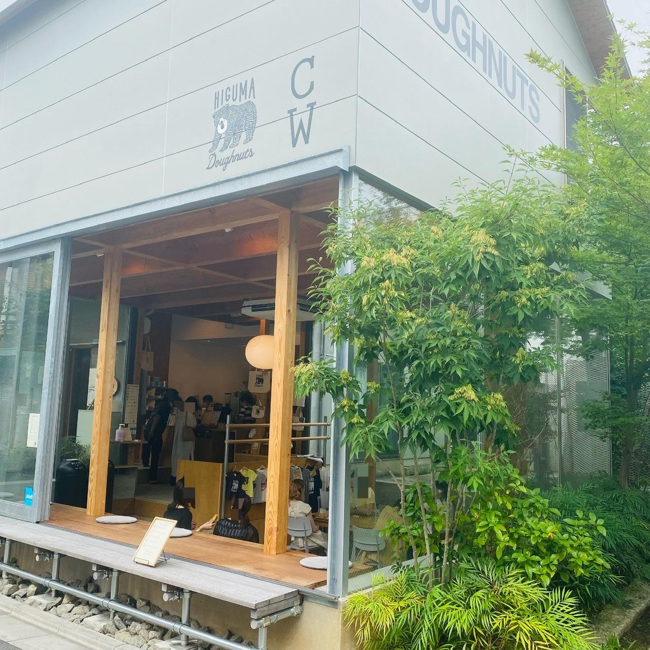 【表参道カフェ】ドーナツのふわふわ感がすごい!木の空間がお洒落《ヒグマドーナツ》へ♡_5