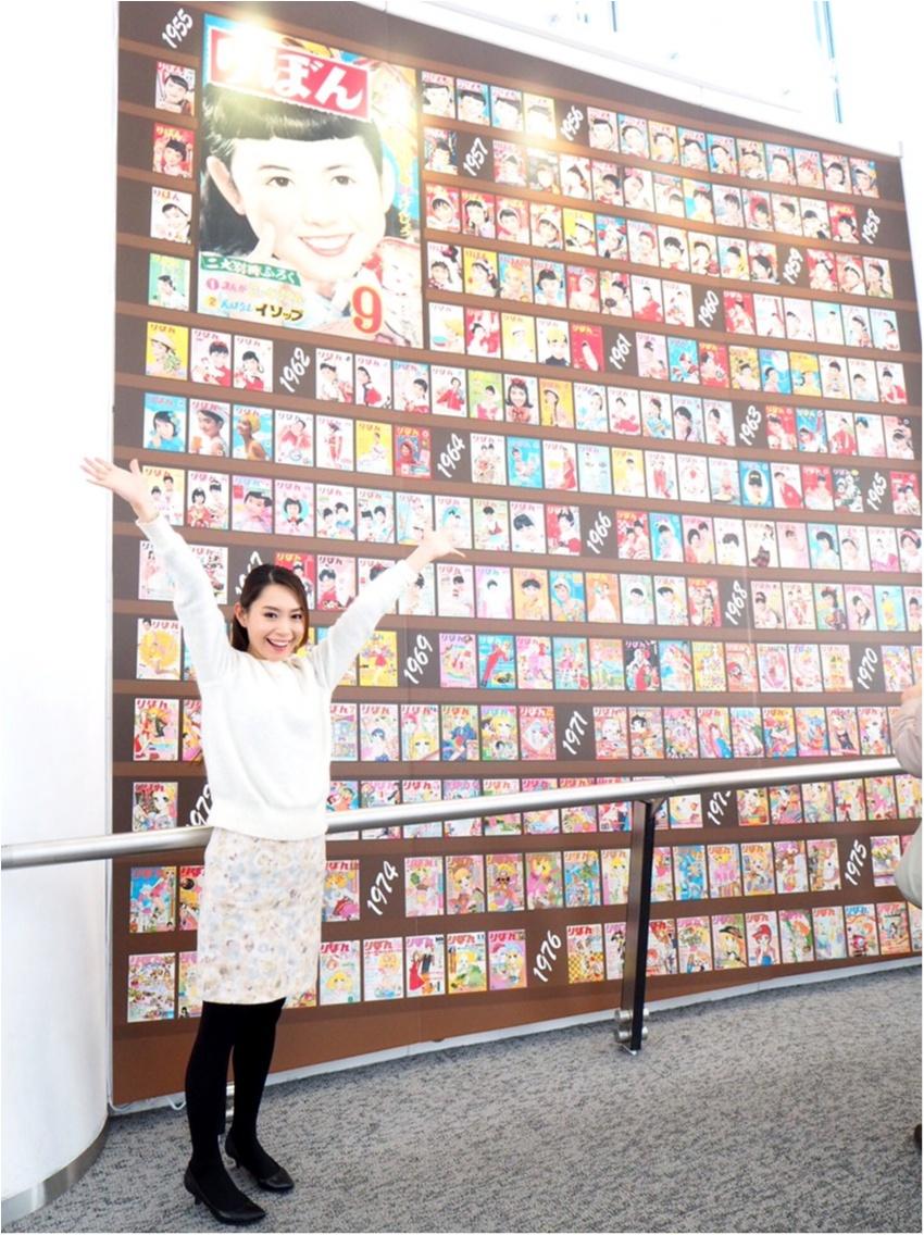 りぼんっ子☆250万乙女のときめき回廊 at 東京スカイツリー_9