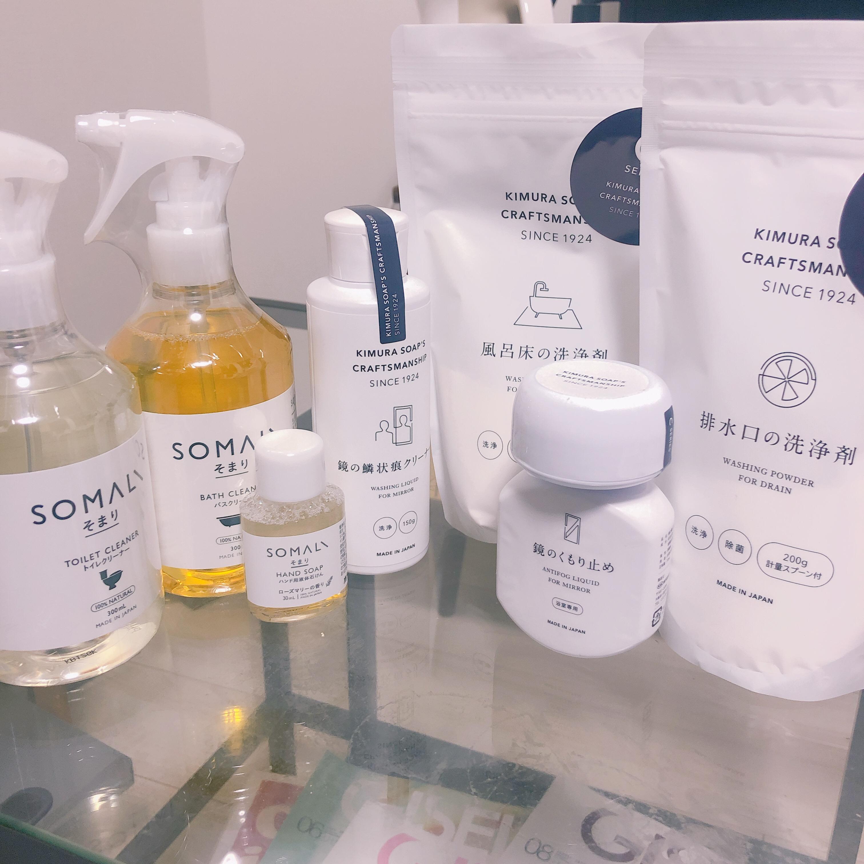 【お掃除タイムをハッピーに!】木村石鹸工業の洗剤が超優秀でおすすめ!_1