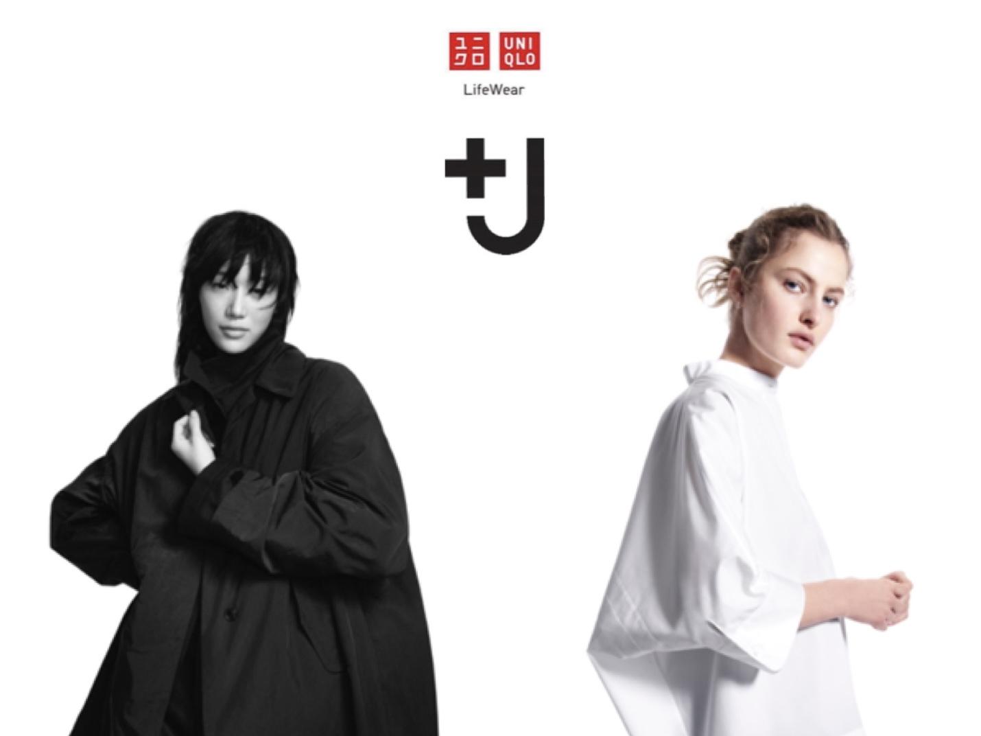 ユニクロの+Jコレクション