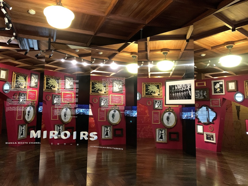 京都で開催中のシャネル展覧会ミロワールの会場