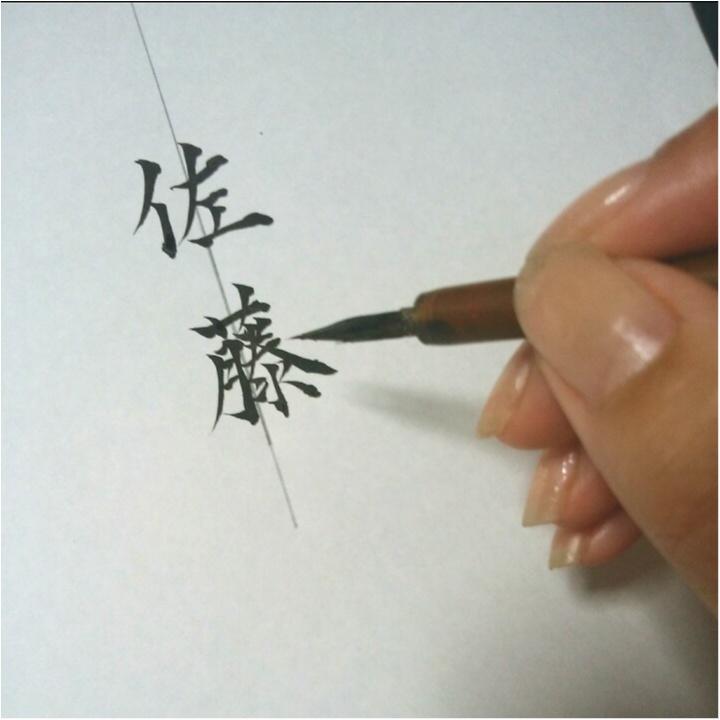【手書きで思いを伝える】ご祝儀袋書くコツも(´▽`)_4