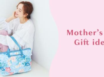 母の日ギフトは『レスポートサック』の新作バッグ、ポーチ、財布を贈ろう