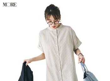 【今日のコーデ】<飯豊まりえ>週の中日の時短テク☆ストライプのシャツワンピースで爽やかトラッドに