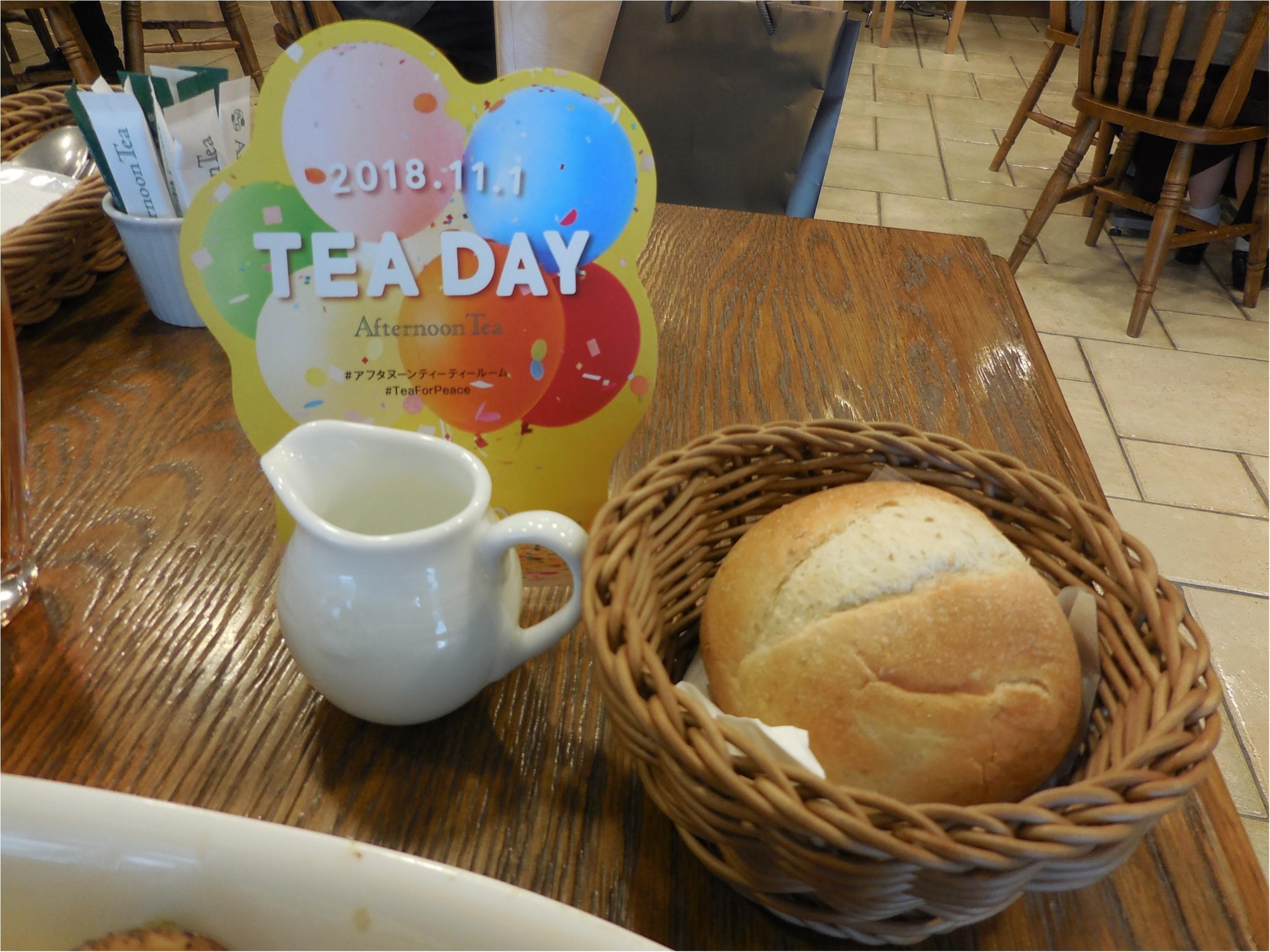 【アフタヌーンティー・ティールーム TEA DAY】11月1日は紅茶の日で店内すべての紅茶が111円でした_5