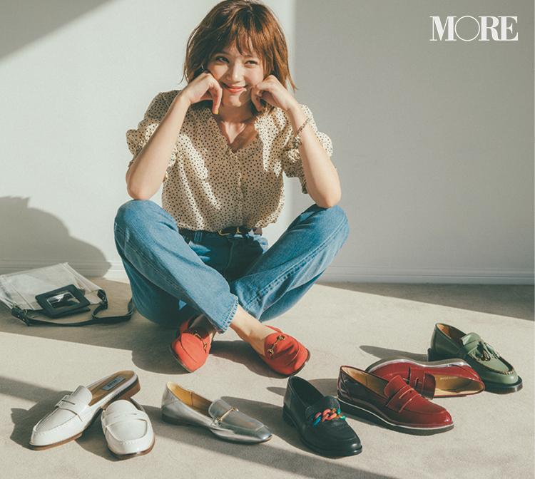 ヒール靴、フラット靴、スニーカー。20代におすすめのシューズをブランド別にご紹介 | レディース_30