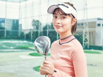内田理央がゴルフ女子に♪ 「スポルティーバ × テーラーメイド」の特別サイトで、動画を通してプロゴルファーのアドバイスをcheck!