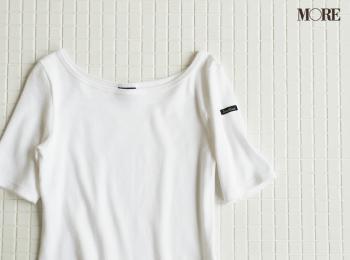 """洗えるプリーツスカートやカップつきキャミも♡ モアスタッフがお気に入りの""""白""""アイテムをレコメンド!"""