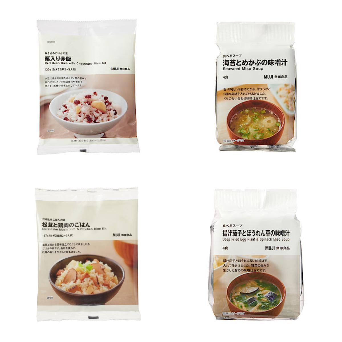 『無印良品』の秋のおすすめレトルト食品6選! 時短自炊で本格派な味に必要なのは、炊飯器とケトルだけ_1