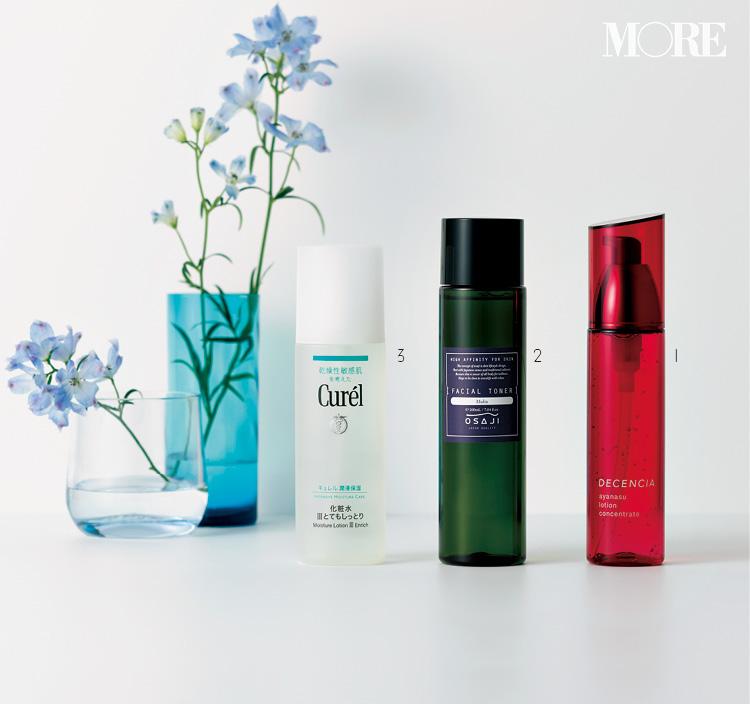 敏感肌さんにおすすめのスキンケア特集 - クレンジングや化粧水など、肌に優しいスキンケアは?_26
