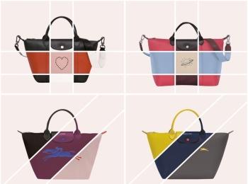 『ロンシャン』のバッグをパーソナライズ☆ 「マイ プリアージュ®︎」は働く女子必見!