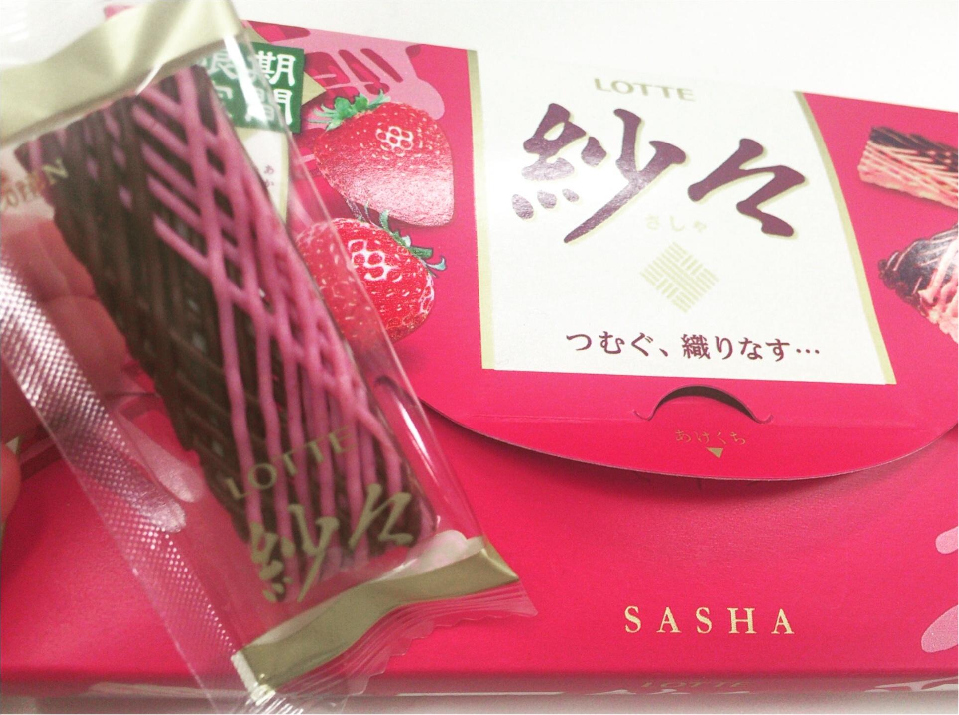 【チョコ】パリパリっとした食感が楽しい『紗々』に≪赤紅いちご≫が新登場♡♡_3