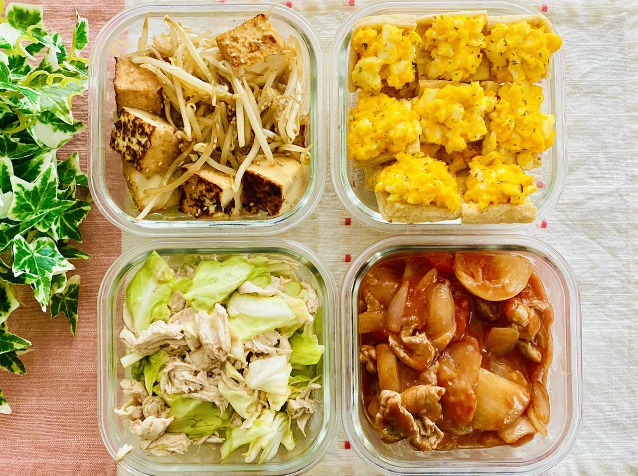【今月のお家ごはん】アラサー女子の食卓!作り置きおかずでラク晩ご飯♡-Vol.14-_2