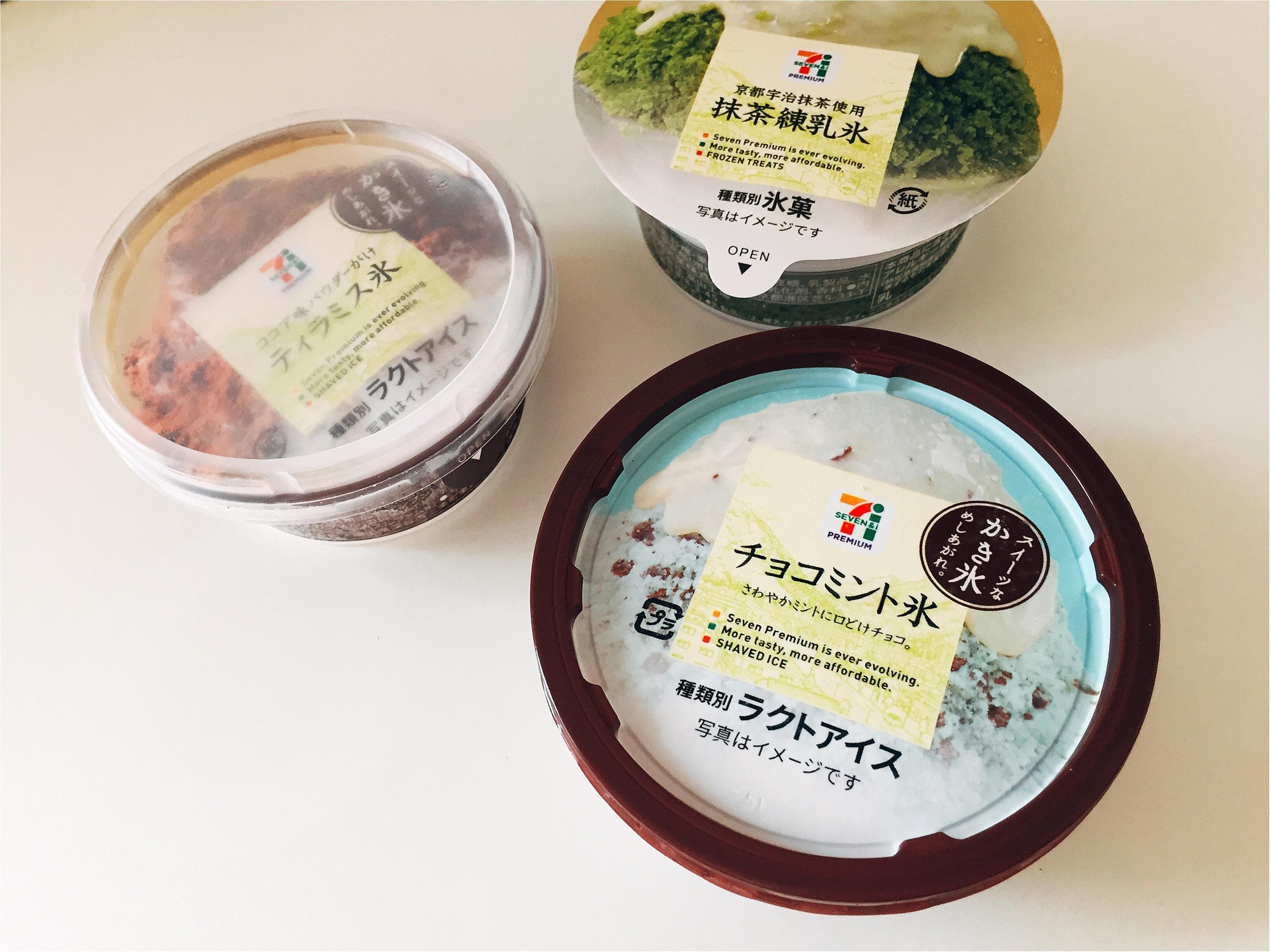 【セブンイレブン】大人気!あのアイスシリーズから『チョコミント氷』が新登場!!_1