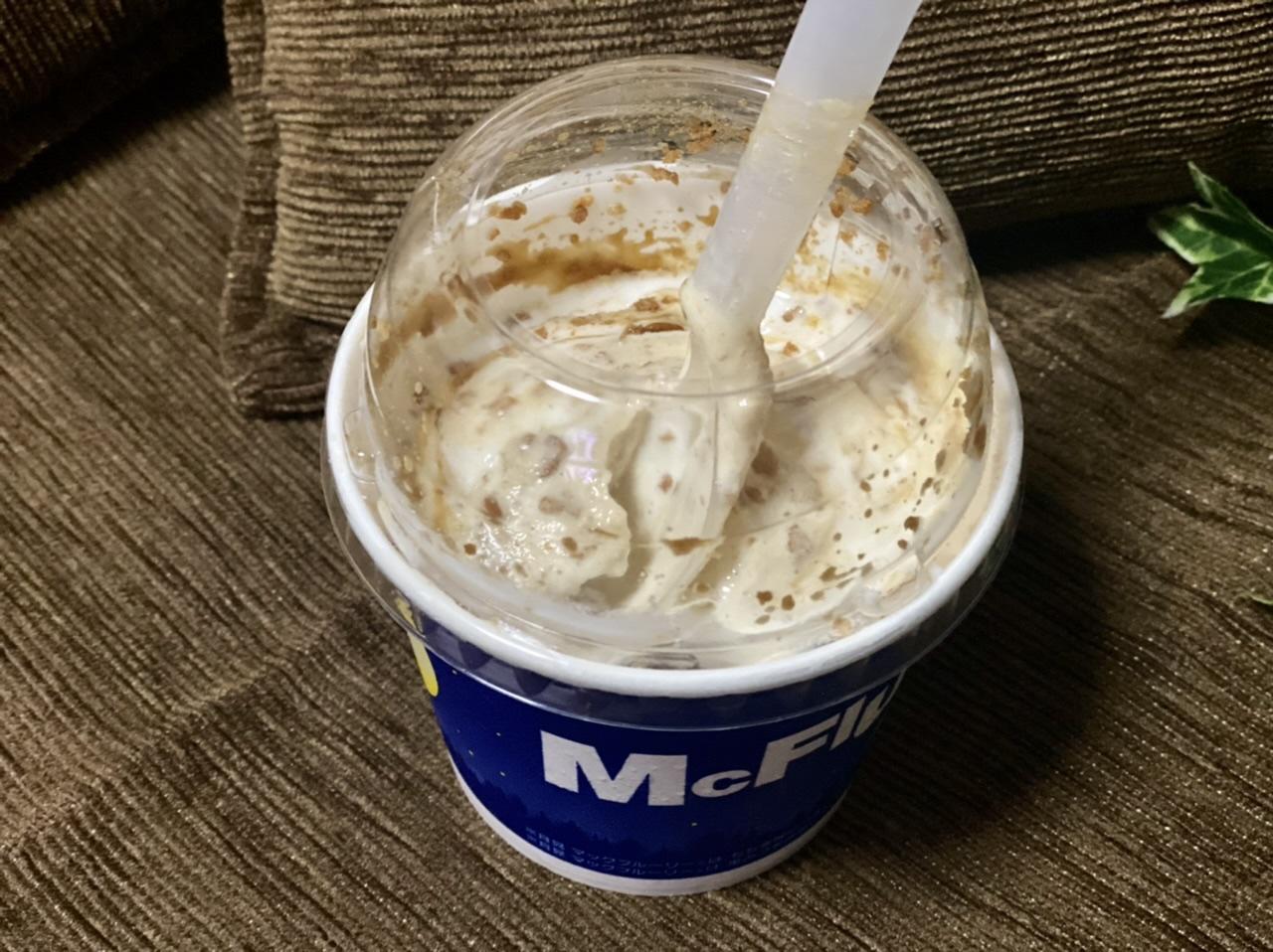 【マクドナルド】300kcal以下!黒みつ×わらびもち《マックフルーリー月見》が美味♡_3