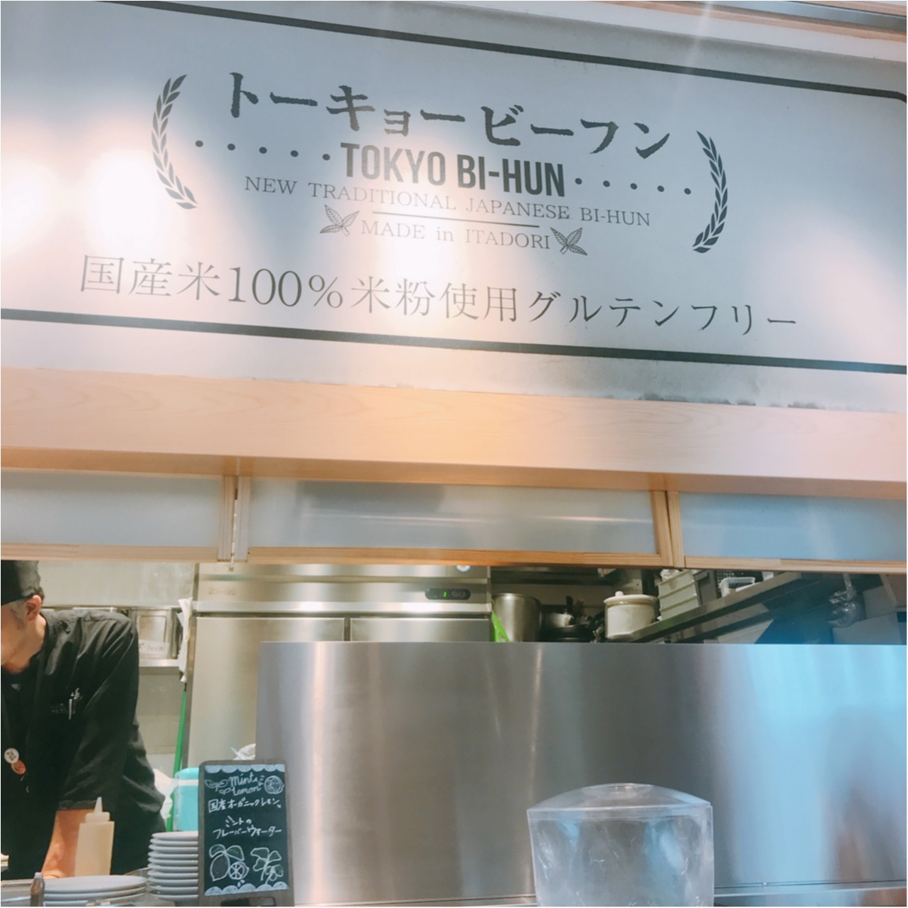 【銀座グルメ】ヘルシーで美味しい♡ビーフン専門店《トーキョービーフン》_1