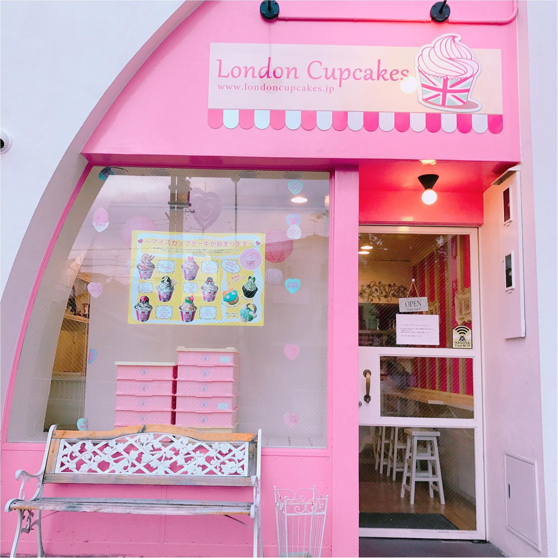 ★これからの時期には欠かせない⁈手土産にオススメ♡『London Cupcakes』のカップケーキ★_2