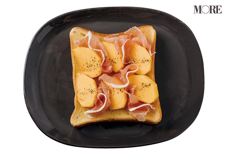 食パンで簡単カフェの味♬ おしゃれでおいしいアレンジレシピ4選【おかず食パン】_2