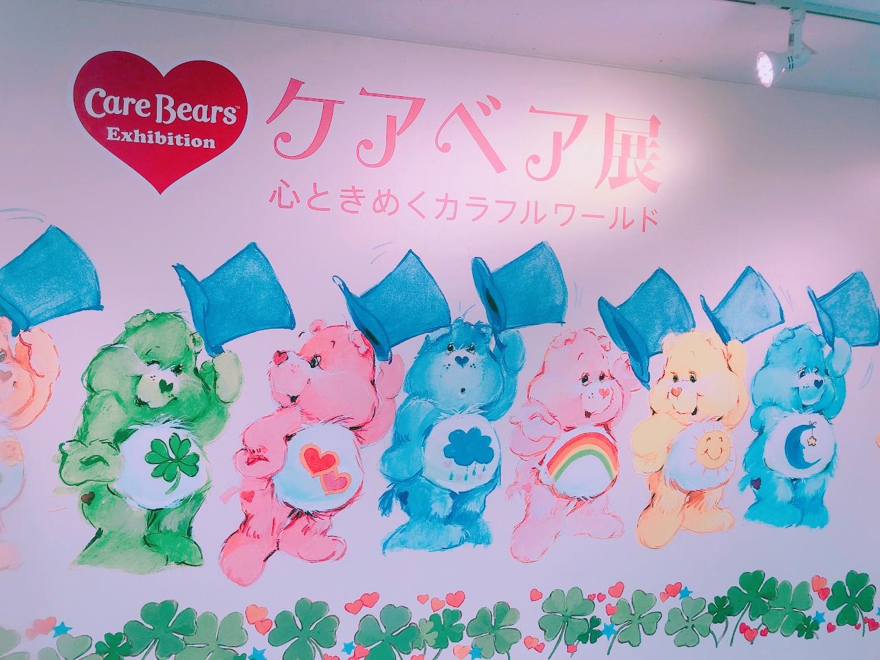 【松屋銀座特別イベント】ちびまる子ちゃん展とケアベア展に行ってきました(^^)_3