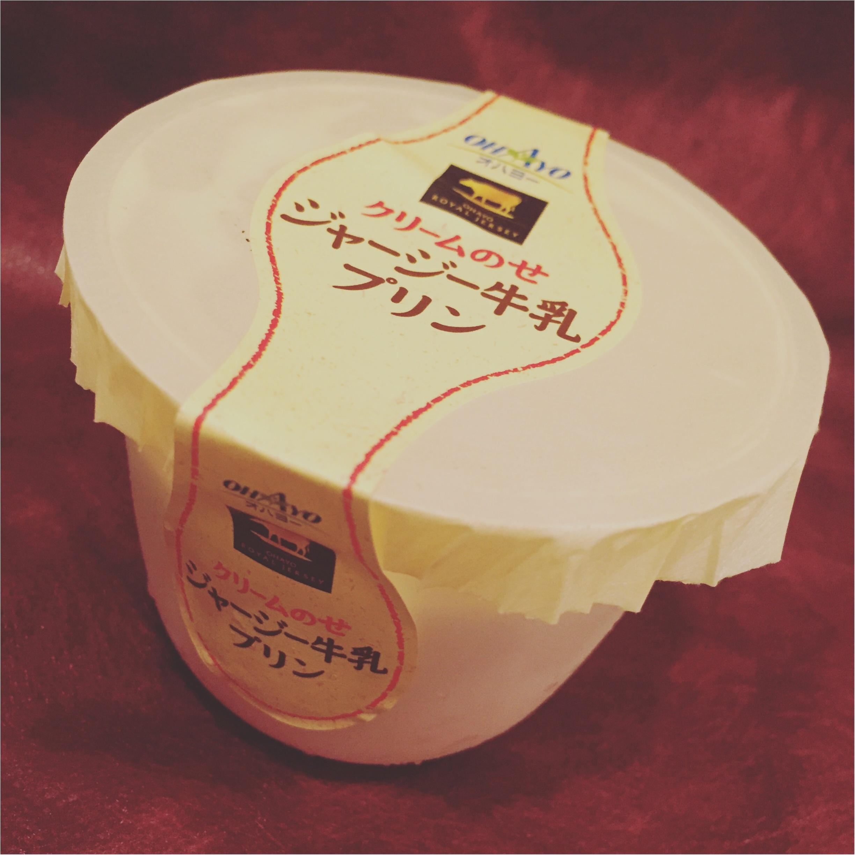 コンビニで本物のクオリティ✨幸せの味♡クリームのせジャージー牛乳プリン♡_1