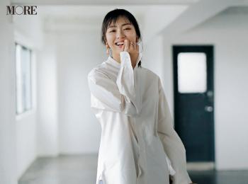 【今日のコーデ】<内田理央>クリーンな白シャツにきれい色スカート。どっちも長め丈で今っぽくこなれて♪