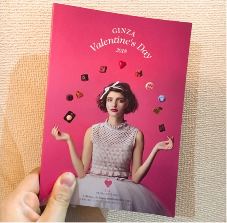 【ご当地モア♡東京】銀座のバレンタインフェアで発見!『KLOKA』の魔法のお菓子たち♡_2