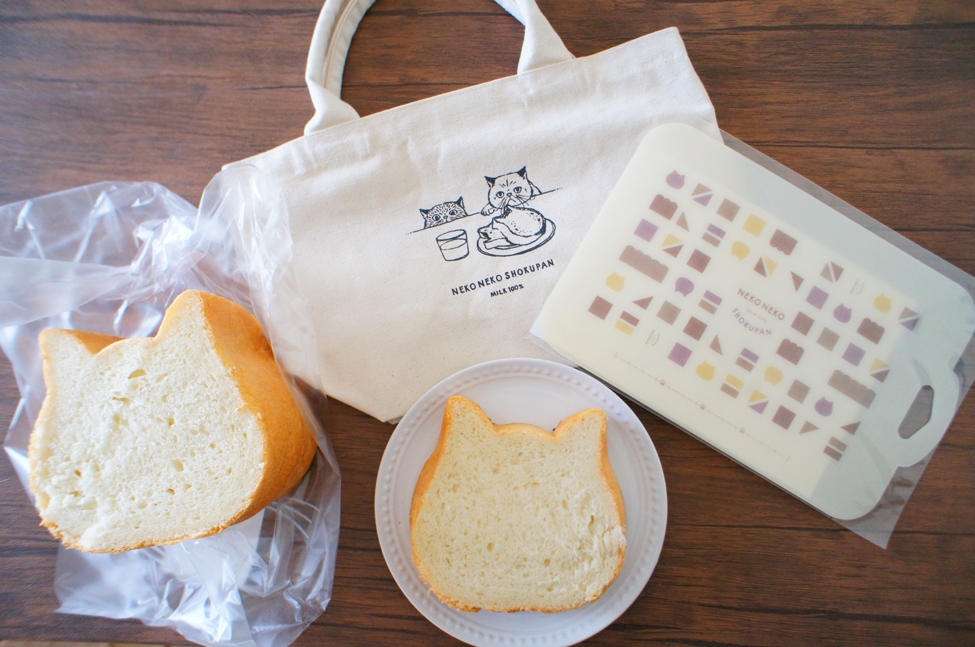 《買ってよかった福袋2021❤️》【ねこねこ食パン】¥1,000が可愛すぎる☻_1