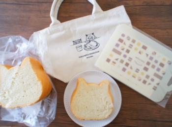 《買ってよかった福袋2021❤️》【ねこねこ食パン】¥1,000が可愛すぎる☻