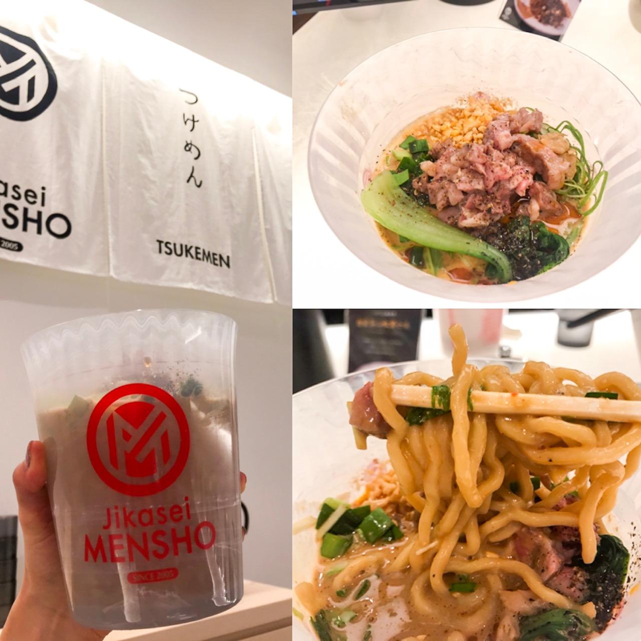 『渋谷PARCO』のおすすめグルメ7選。「未来日本酒店」や「ON THE CORNER」、限定コラボカフェ「U-FES. FOOD PARADE」も!_2