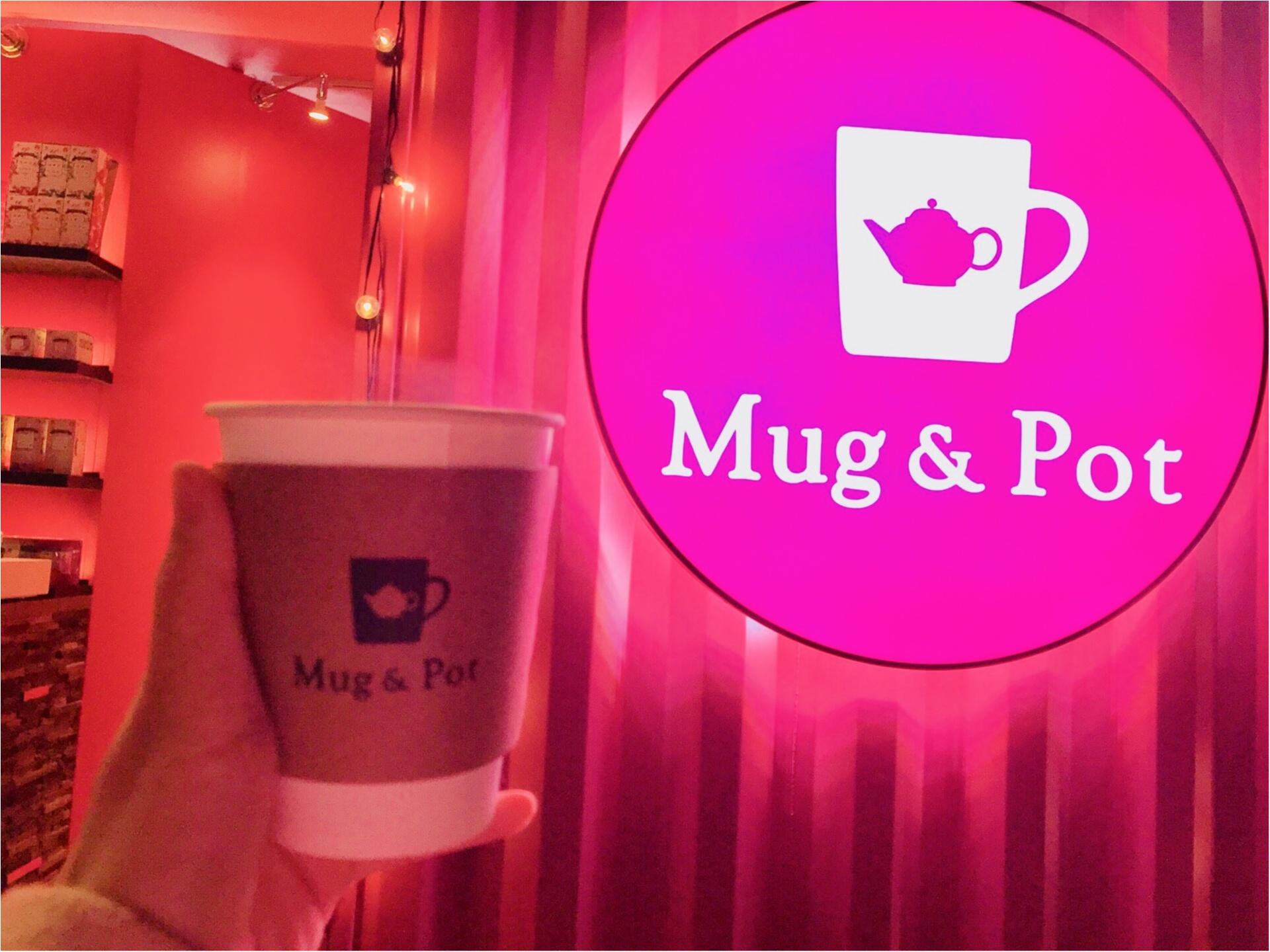 【Mug&Pot】クリスマス限定!映え度抜群❤︎台湾茶のポップアップカフェがオープン♡_5