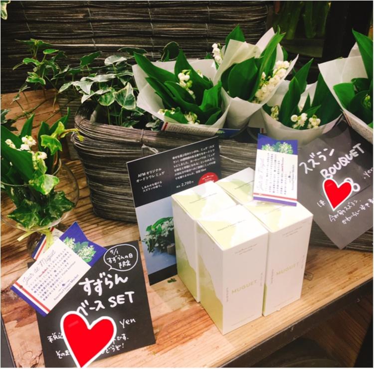 【花を贈ろう】5月1日は『すずらん』の日❤︎大切な人に日頃の感謝を込めて。フランス的ハッピーをおすそ分け♪_1