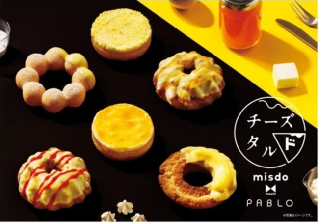江ノ島の可愛すぎるカフェに、「チーズタルド」も気になっちゃう♡ 【今週のライフスタイル人気ランキング】_1_3