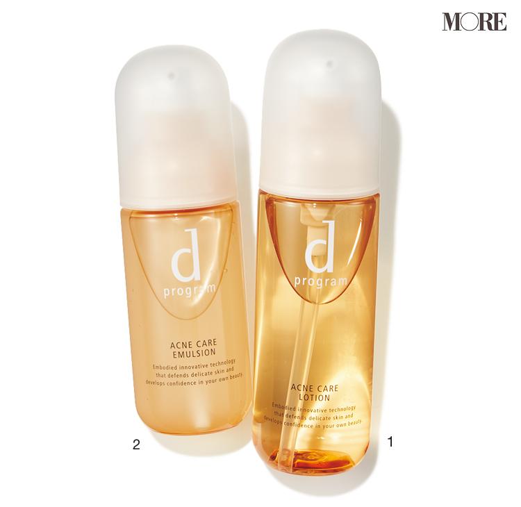 dプログラムのニキビケア化粧水と乳液