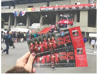 思わず大興奮!♡ 日本代表選手も所属する『サンウルブズ』の応援に行ってきました【 #superrugby 】