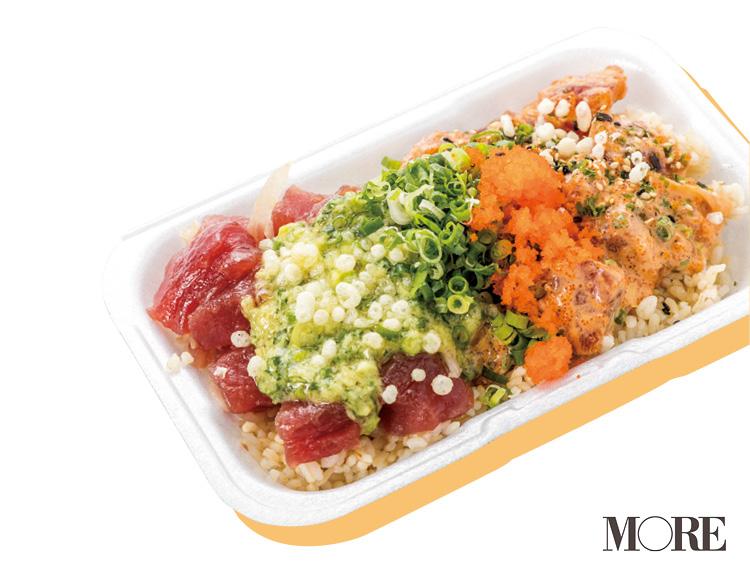 ハワイで食べるべき「厳選ランチボックス」3選♡ サンドイッチ、ポケ、ガーリック・チリ・アヒ。ごちそうローカルランチを召しあがれ!_1