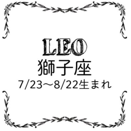 <8/27~9/27>今月のMORE HAPPY☆占い_6
