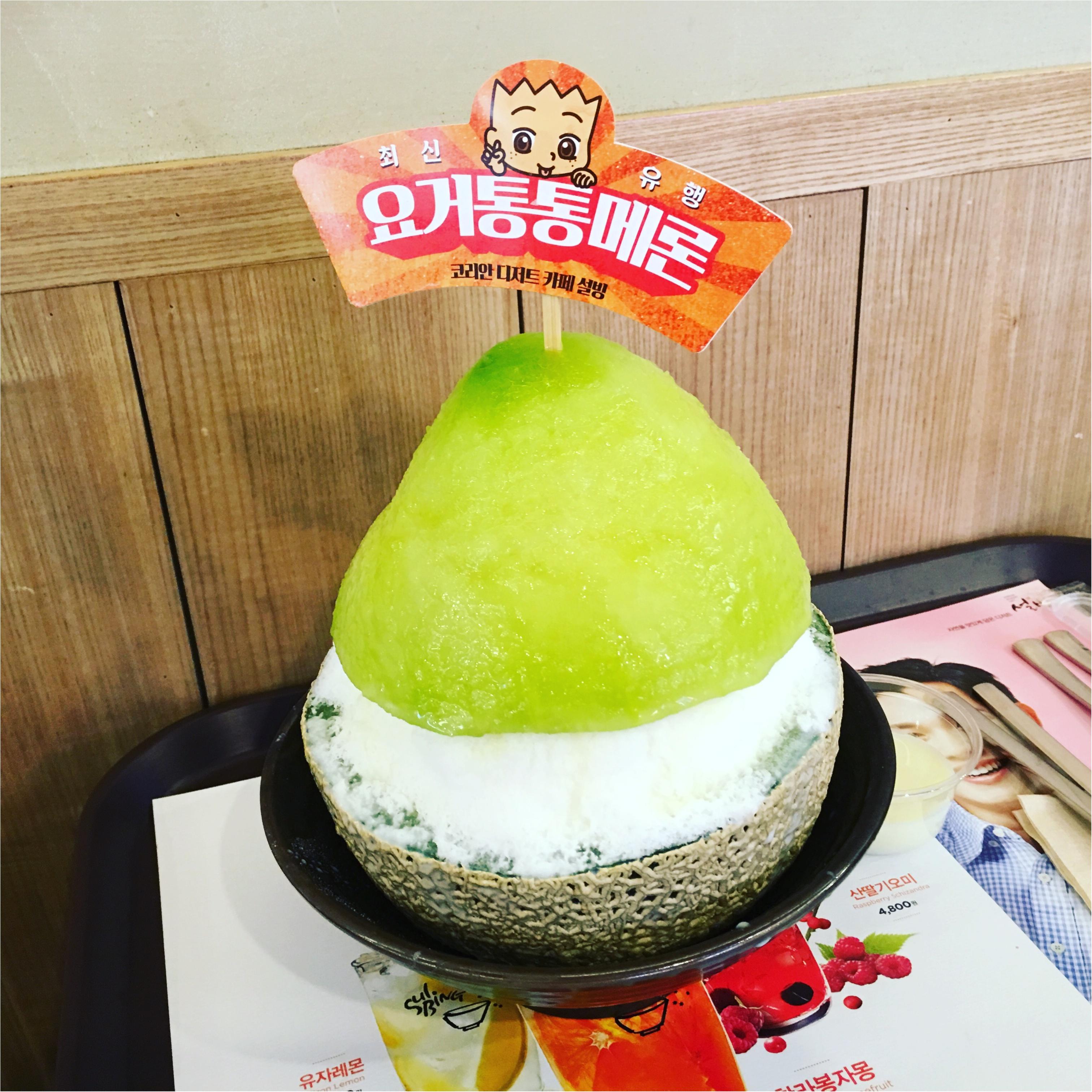 ♡【韓国大人気激辛店】レポート祭り‼︎♡モアハピ◡̈のぞみ♡_18