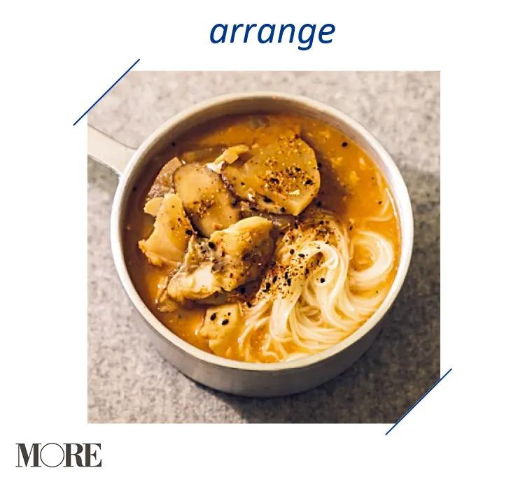 酒かすデトックススープのアレンジ