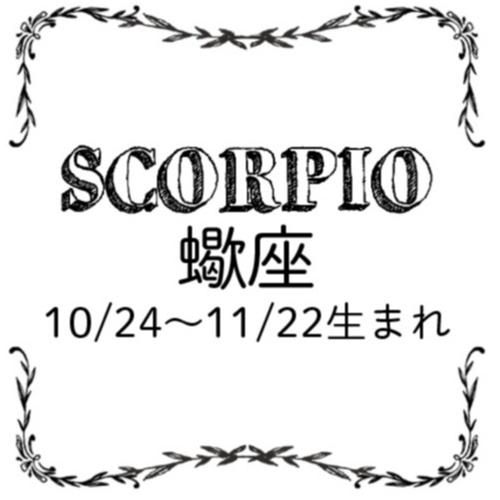 <12/27~1/26>今月のMORE HAPPY☆占い_9
