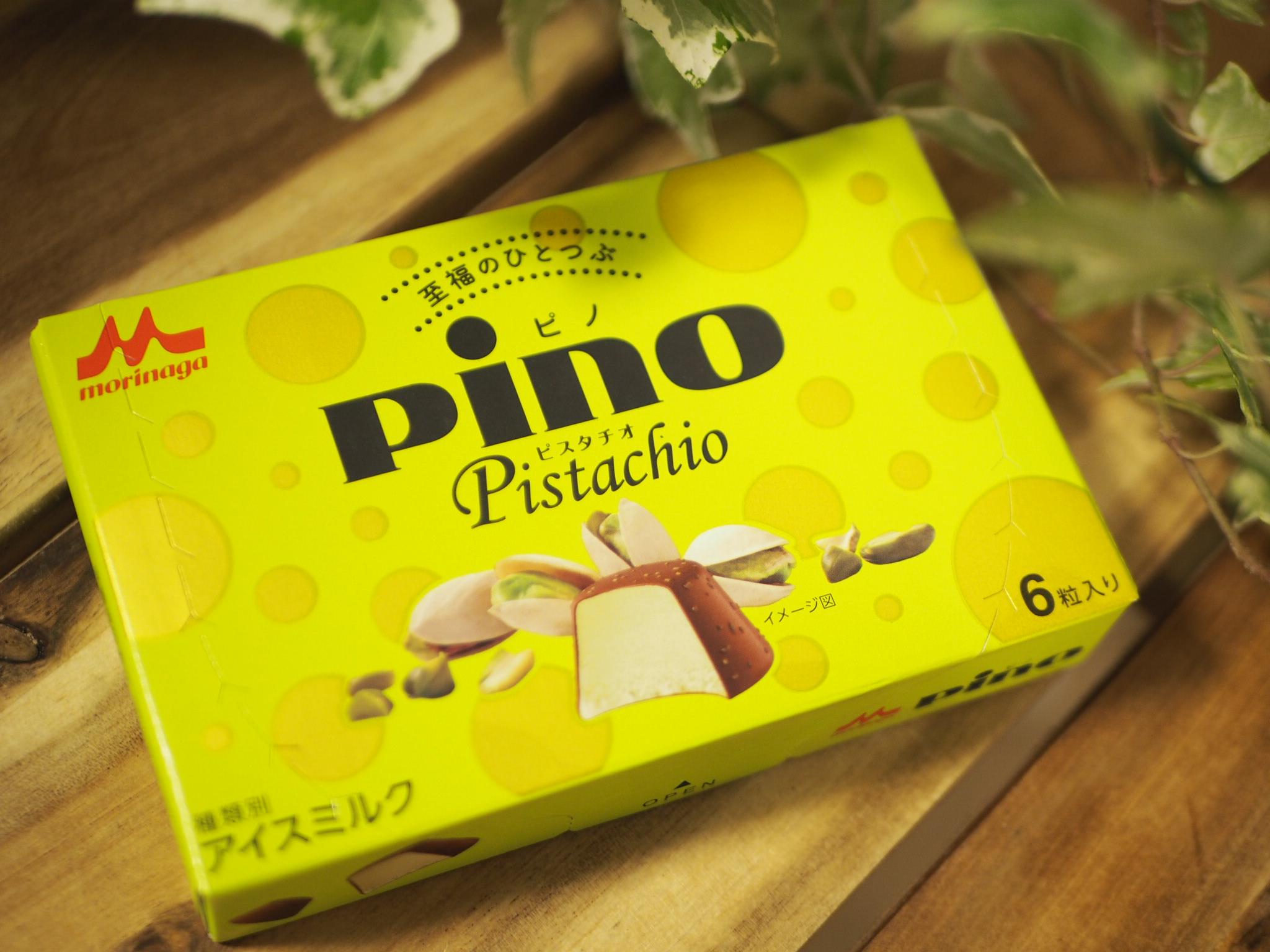 【ピノ史上初登場】のピスタチオ味♡♡ 気になるお味と販売期間は?_1