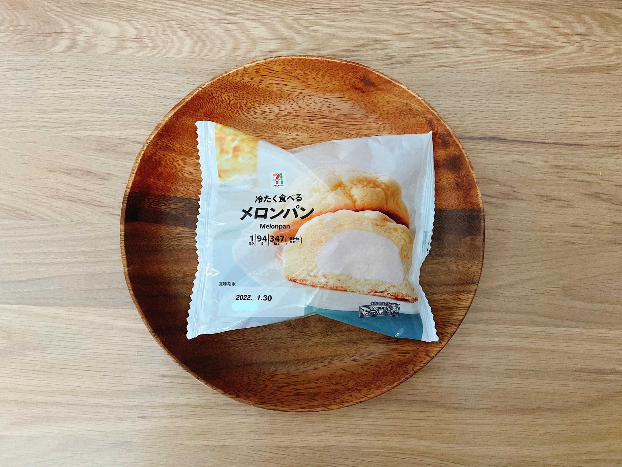 【SNSでも話題!】《冷たいまま食べるメロンパン!?》が美味しすぎた♡_1