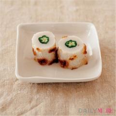 ぱぱっとできる♪ 秘伝の『お弁当彩りおかず』100文字レシピ♡ -その4-