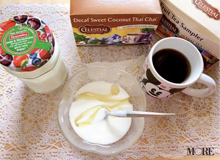 みおしーさんが毎朝食べているヨーグルト